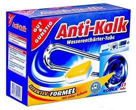 Таблетки от накипи для стиральных машин G&G Anti-Kalk 51шт  Германия