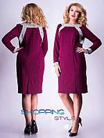 Платье (50, 52, 54, 56, 58, 60) —фукра-стрейч купить оптом и в розницу в одессе  7км
