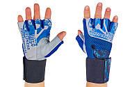 Перчатки атлетические с фиксатором запястья VELO  (кожа, откр.пальцы, р-р S-XL, синий-серый)