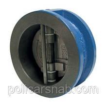Клапан міжфланцевий Ду80