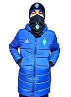 Спортивная зимняя куртка Adidas Динамо Киев