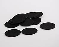 Кружочки фетра (упаковка 100 шт) Черные