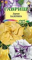 Семена  Дурман (датура) махровый Балерина смесь 3 сем Гавриш