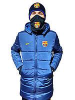 Спортивная зимняя куртка Nike Барселона