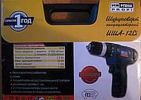 Шуруповерт аккумуляторный ИЖМАШ  Иша 12 Li