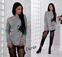 Женский вязаный свитер свободного кроя с карманом из пайеток 5504224