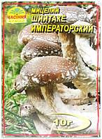 Мицелий гриба Шиитаке Императорский, 10 г