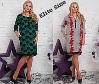 Принтованное платье большого размера с кружевом по низу 615358