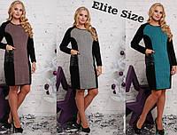 Вязаное платье в больших размерах двухцветное 615366