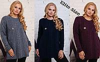 Вязаный женский свитер в больших размерах прямого кроя 615370