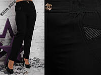 Женские прямые брюки батал на флисе 615383