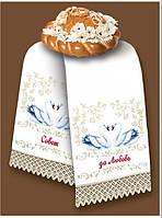 Набор для вышивки бисером рушник свадебный Лебеди