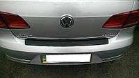Накладка на задний бампер Volkswagen Passat B7 (2010-2015) AVTM