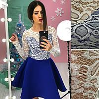 Платье (42-44) — неопрен кружево купить оптом и в розницу в одессе  7км