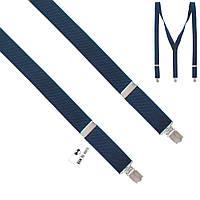 Подтяжки Bow Tie House синий джинс 2,5 07502