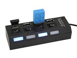 USB хаб hub 4 порта разветвитель удлинитель POWER