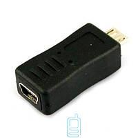 Переходник-адаптер Mini USB гнездо-Micro USB штекер черный