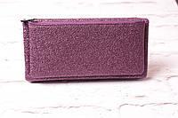 Стильный женский кошелек-клатч  металик фуксия