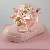 Красивые ботинки для девочек Cinar(Турция)
