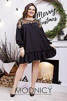 Платье Новогоднее колокольчик с воланом вышивка Батал