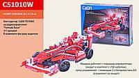 Конструктор CaDA TECHNIC C51010W