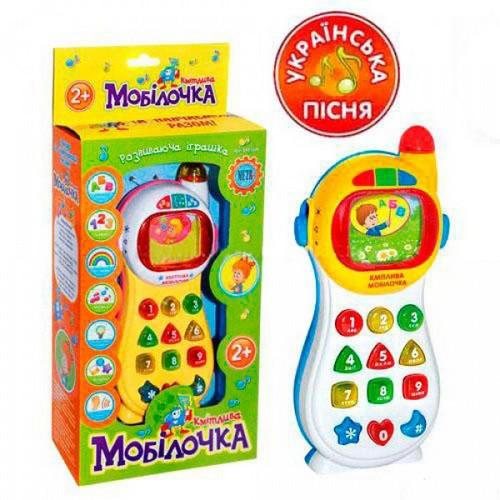 bc0f347023464 Детский телефон Умная мобилочка Metr+, цена 185 грн., купить в Киеве —  Prom.ua (ID#625994162)