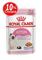 Консервы Royal Canin Kitten Instinctive (в желе), для котят, 85г
