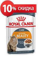 Консервы Royal Canin Intense Beauty (в соусе), для красоты шерсти, 85г