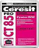 Ceresit СТ 85 Pro Смесь для теплоизоляции 27 кг