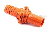 Соединение 32 мм разъемное для поливочного шланга SLD, фото 1