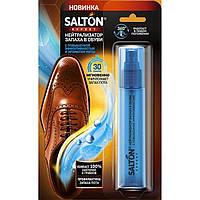 Нейтрализатор запаха в обуви С повышенной эффективностью Salton Expert 75мл