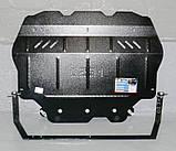 Захист картера двигуна і кпп Seat Leon 2005 - з установкою! Київ, фото 2