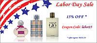 Скидки 15% на парфум на сайте perfume-worldwide.com