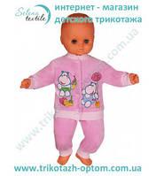 "Комплект ""Бегемотики"" Артикул 26068"