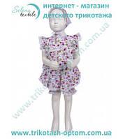 "Комплект ""Курочка"" Артикул 020.1310"