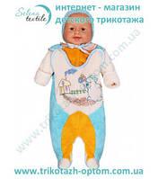 """Комплект """"Наф-Наф"""" Артикул 26059"""