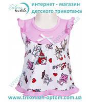Комплект для малышки Артикул 989-15