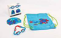Набор для плавания детский: очки, шапочка, сумка SPEEDO SEA SQUAD (ТPR, силикон, латекс)