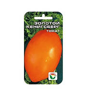 Томат Золотой Кенигсберг, семена, фото 1