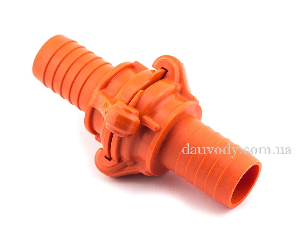 Соединение 25 мм разъемное для поливочного шланга SLD