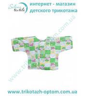 Распашонка для новорожденных Артикул 020.0103