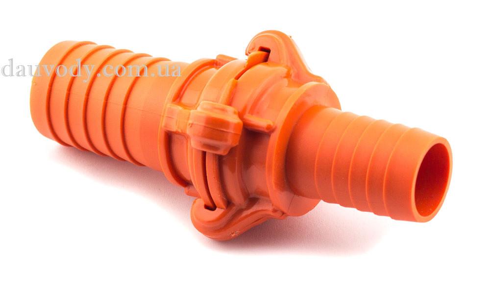 З'єднання 25-32 мм універсальне, роз'ємне для поливального шланга SLD