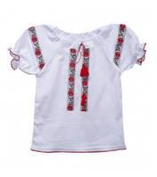 Блуза для девочки Артикул 34.БЛ-77-1
