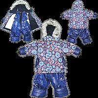 Детский зимний термокомбинезон: штаны и куртка на флисе и отстегивающейся овчине, р. 80, 86, 92, 98 РСЦ3