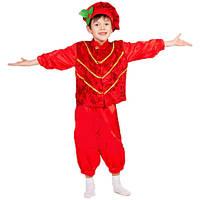 Детский карнавальный костюм Болгарский Перец