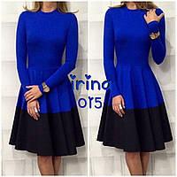 Женское двухцветное платье юбка клеш