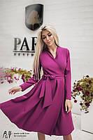 Красивое платье на запах Ellinor из креповой ткани с пояском (5 цветов)