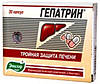 Гепатрин 30 капс. (Эвалар) - защита печени