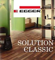 Ламинат Egger Solution Classic (Эггер Солюшн Классик)