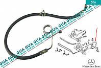 Шланг / патрубок гидроусилителя руля ( трубка высокого давления ГУРа ) 9014661481 Mercedes SPRINTER 1995-2000